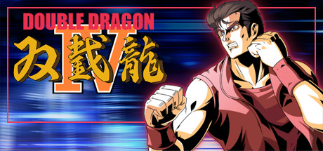 Double Dragon IV Review
